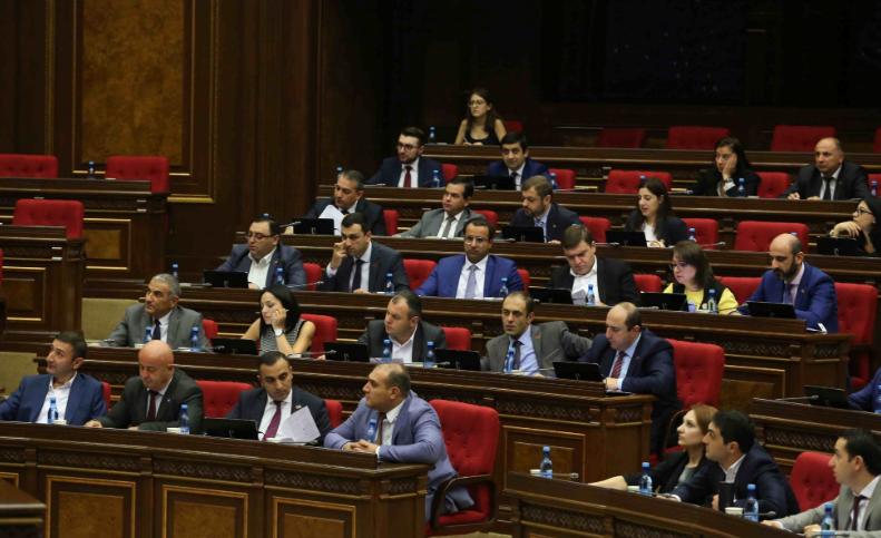 Photo of Նոյեմբերի 26-ին ԱԺ արտահերթ նիստ է հրավիրել՝ ռազմական դրությունը վերացնելու հարցով