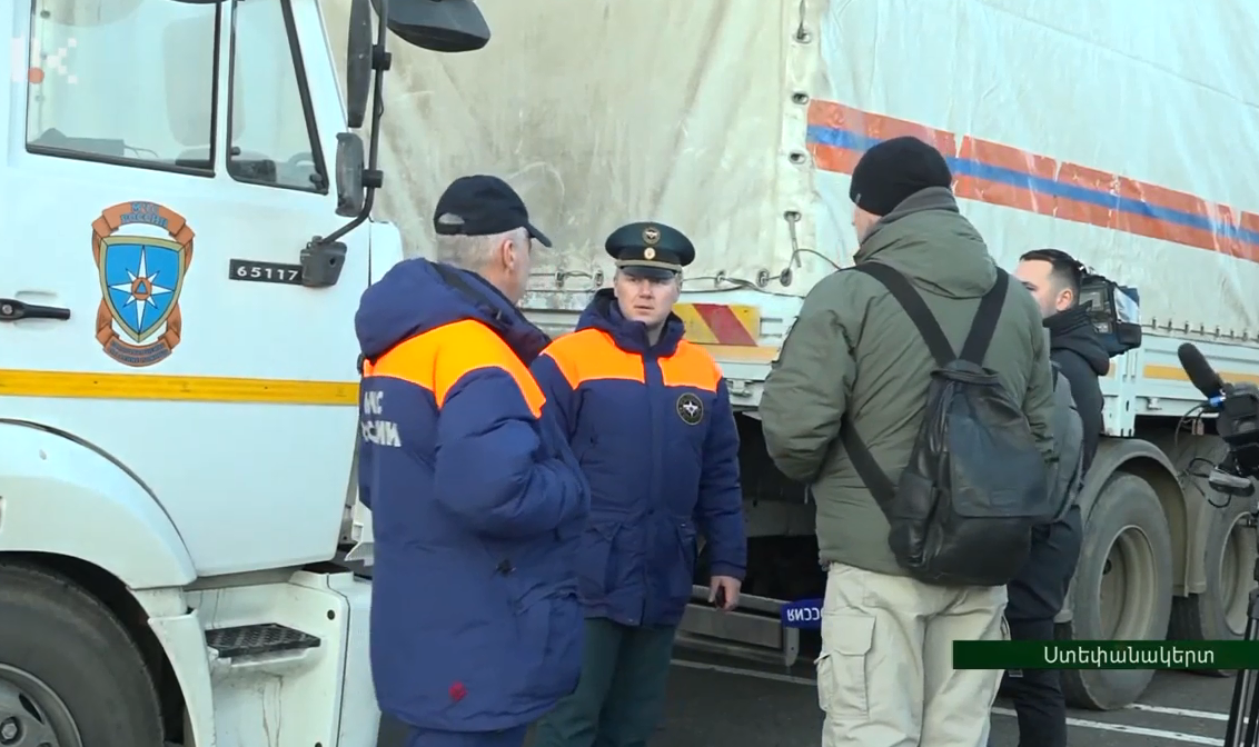 Photo of В Степанакерт доставлена вторая партия гуманитарной помощи из России