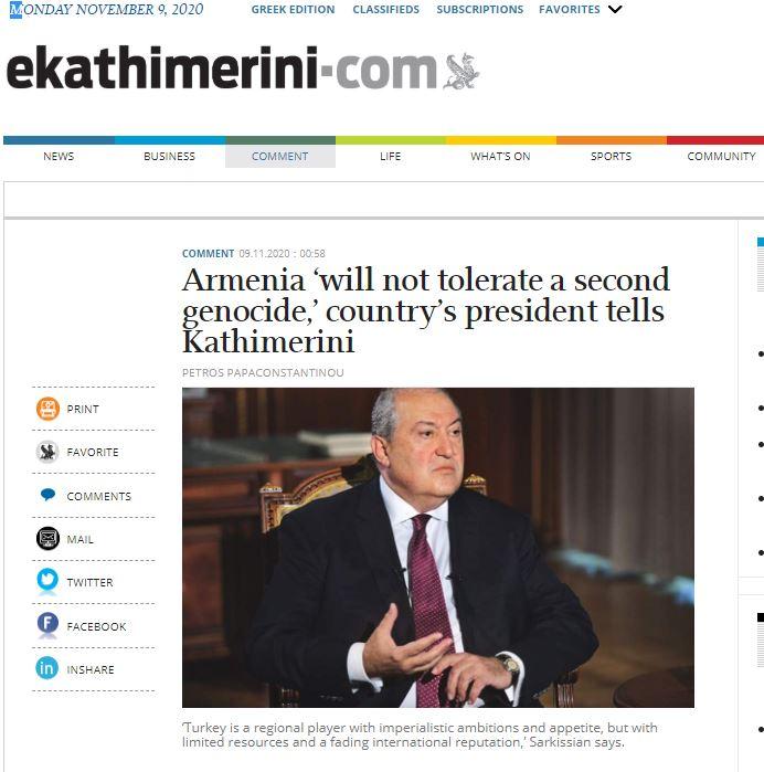 Photo of Մենք երբե՛ք թույլ չենք տա, որ ևս մեկ ցեղասպանություն տեղի ունենա, երբե՛ք. Հայաստանի նախագահ Արմեն Սարգսյանի հարցազրույցը հունական Kathimerini օրաթերթին