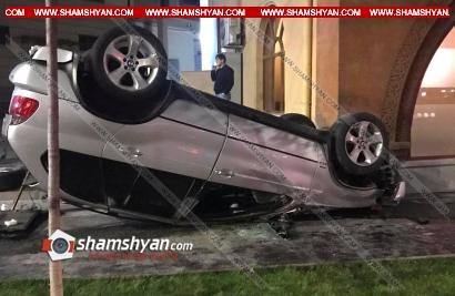 Photo of 21–ամյա վարորդը BMW X 5-ով բախվել է մայթեզրի բազալտե հատվածին և գլխիվայր հայտնվել «Մետրոպոլ» հյուրանոցային համալիրի տարածքում
