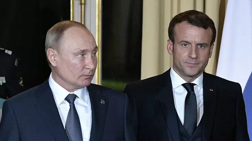 Photo of ՌԴ եւ Ֆրանսիայի նախագահների քննարկման թեման է եղել Լեռնային Ղարաբաղում առկա իրավիճակը
