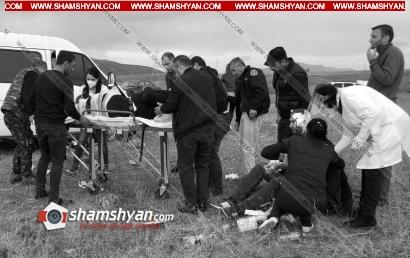 Photo of Խոշոր ավտովթար Սյունիքի մարզում. վիրավորներին առաջինը օգնության են հասել քաղաքացիներն ու Սիսիանի հիվանդանոցի բժիշկները
