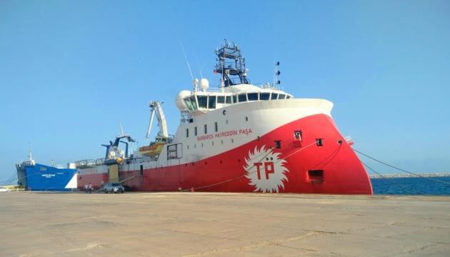 Photo of Թուրքիան հայտարարել է Միջերկրական ծովում երկրաբանական հետազոտությունների վերսկսման մասին