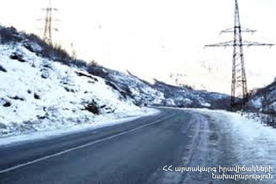 Photo of Վարորդներին խորհուրդ է տրվում երթևեկել բացառապես ձմեռային անվադողերով