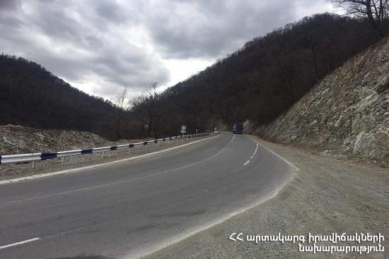 Photo of Ստեփանծմինդա-Լարս ավտոճանապարհըբաց էմիայն բեռնատար տրանսպորտային միջոցների համար