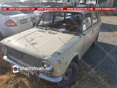 Photo of Մահվան ելքով վրաերթ Արարատի մարզում. 70-ամյա վարորդը ՎԱԶ-2102-ով վրաերթի է ենթարկել հետիոտնին. վերջինս հիվանդանոցի ճանապարհին մահացել է
