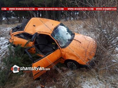 Photo of Ողբերգական ավտովթար Գեղարքունիքի մարզում, վթարի է ենթարկվել պայմանագրային զինծառայողը․ ուղևորը տեղում մահացել է