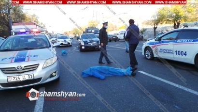 Photo of Մահվան ելքով վրաերթ Երևանում. 22-ամյա վարորդը Cadillac-ով Կոմիտասի պողոտայում վրաերթի է ենթարկել փողոցը չթույլատրելի հատվածով անցնող հետիոտնին. վերջինս տեղում մահացել է
