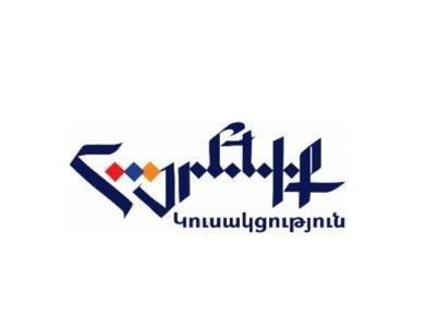 Photo of «Հայրենիք» կուսակցությունը հայտարարություն է տարածել