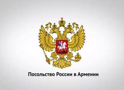 Photo of Հայաստանում ՌԴ դեսպանատունը հերքել է երկու ռուս սահմանապահների մահվան մասին տեղեկատվությունը