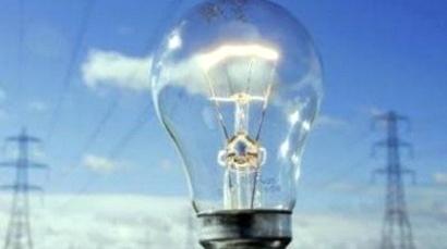 Photo of Էլեկտրաէներգիայի անջատումներ կլինեն Երևանում և մարզերում