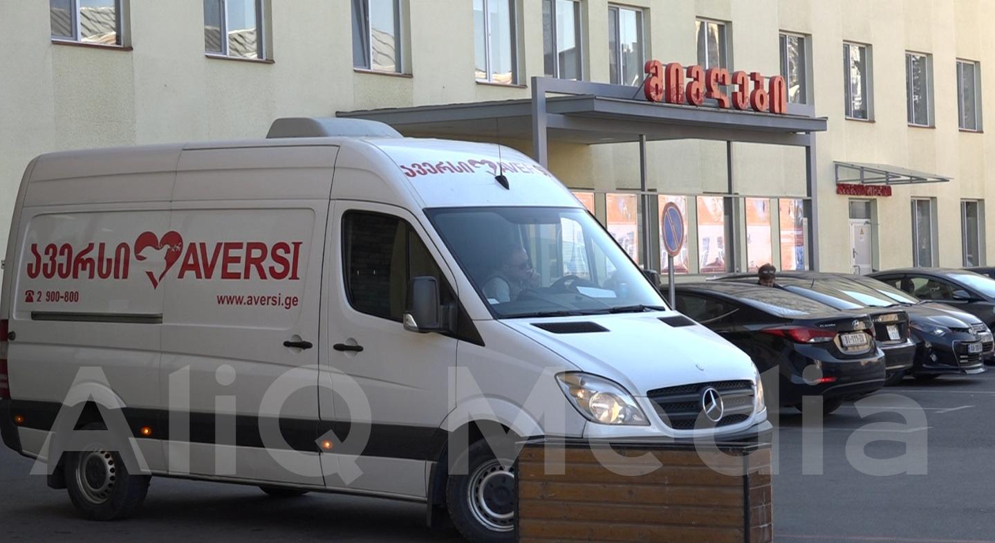 Photo of Коронавирус в Грузии: за сутки 3 128 новых случаев, скончались 39 пациентов