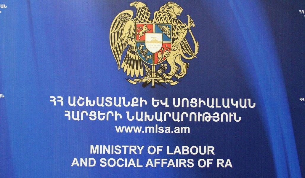 Photo of Քննարկվել է ՀՀ աշխատանքի և սոցիալական հարցերի նախարարության 2021 բյուջեի նախագիծը