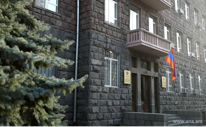 Photo of Բացահայտվել է պետական դավաճանության ևս մեկ դեպք