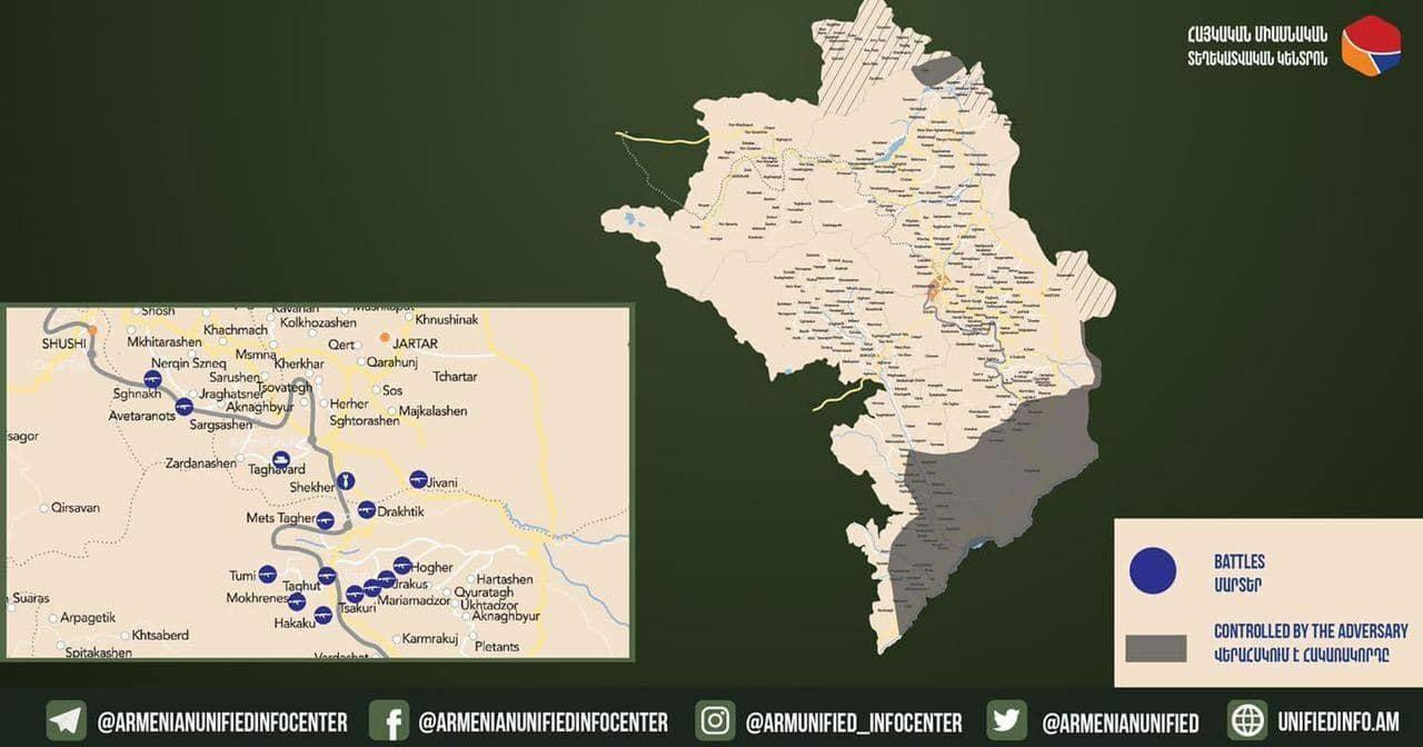 Photo of Մարտական գործողությունների քարտեզը