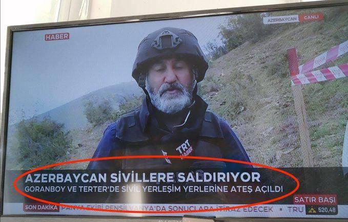 Photo of Թուրքական հեռուստաալիքը սխալմամբ ներկայացրել է ճշմարտությունը