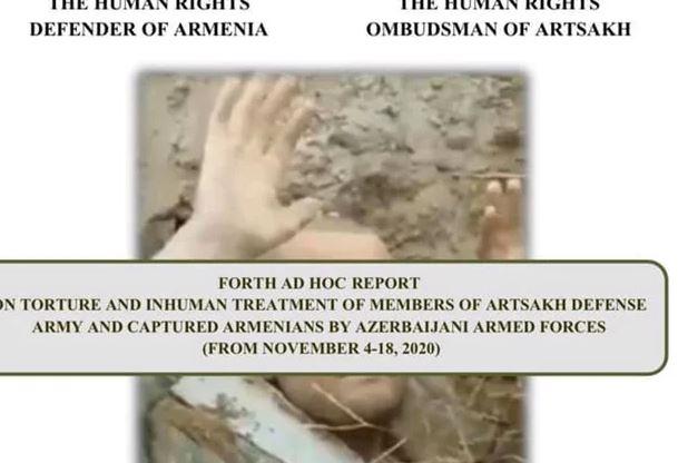 Photo of Омбудсмены Армении и Арцаха представили доказательства зверств и пыток азербайджанских ВС в отношении армян