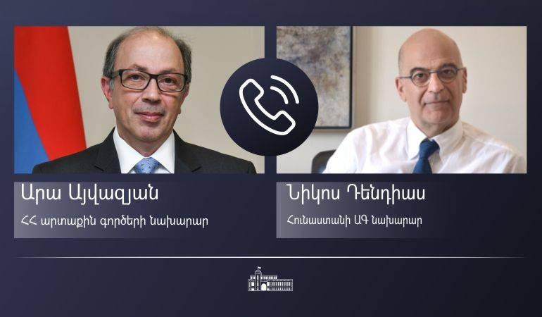 Photo of ԱԳ նախարար Արա Այվազյանի հեռախոսազրույց է ունեցել Հունաստանի ԱԳ նախարարի հետ
