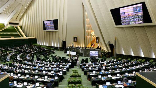 Photo of Парламент Ирана утвердил проект об активизации ядерной деятельности