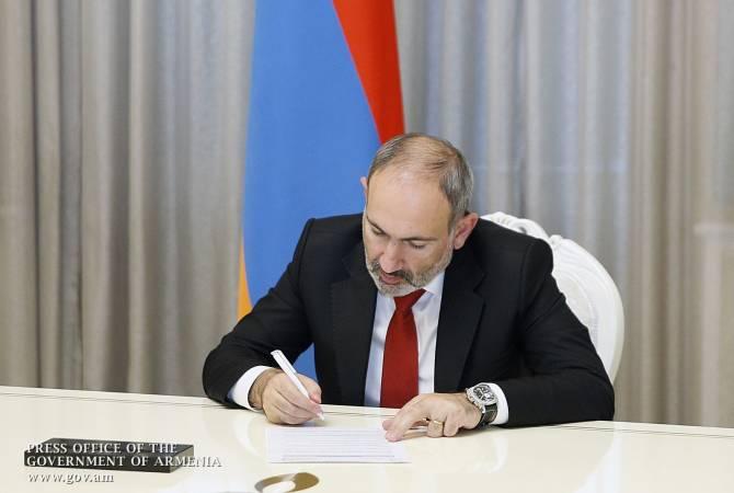 Photo of Меликсет Погосян освобожден от должности заместителя губернатора Сюникской области