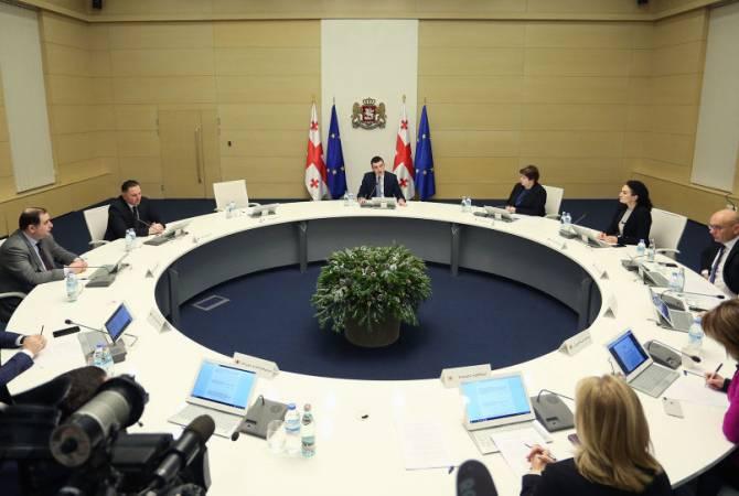 Photo of Վրաստանի կառավարությունը հրաժարական տվեց