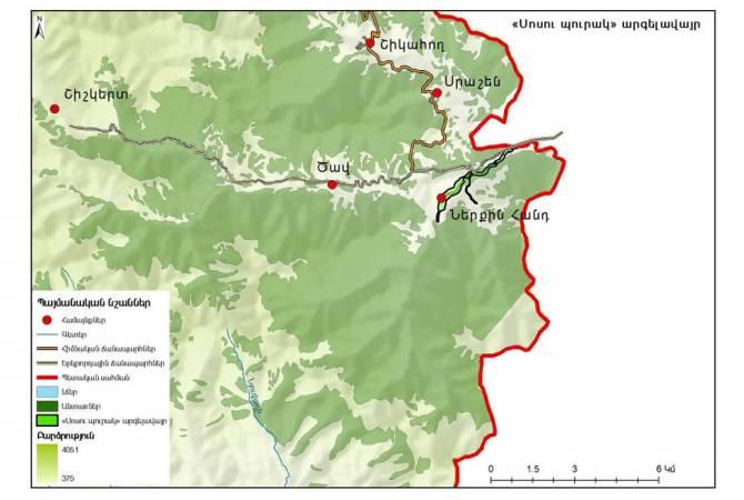 Photo of «Սոսու պուրակ» արգելավայրի որևէ հատված չի զիջվել. ՀՀ շրջակա միջավայրի նախարարություն