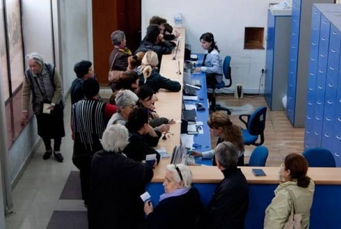 Photo of Հունվար ամսվա կենսաթոշակների վճարումը կիրականացվի հունվարի 4-ից