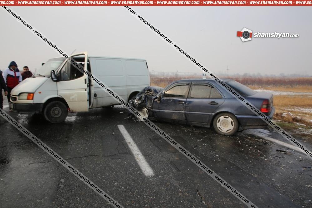 Photo of Ճանապարհի մերկասառույցի պատճառով հերթական ավտովթարն է տեղի ունեցել Արմավիրի մարզում. բախվել են Mercedes-ն ու Ford Transit-ը. կան վիրավորներ