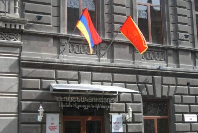Photo of Հայ դատի գրասենյակների և հանձնախմբերի կողմից կատարված հիմնական աշխատանքների ամփոփագիր