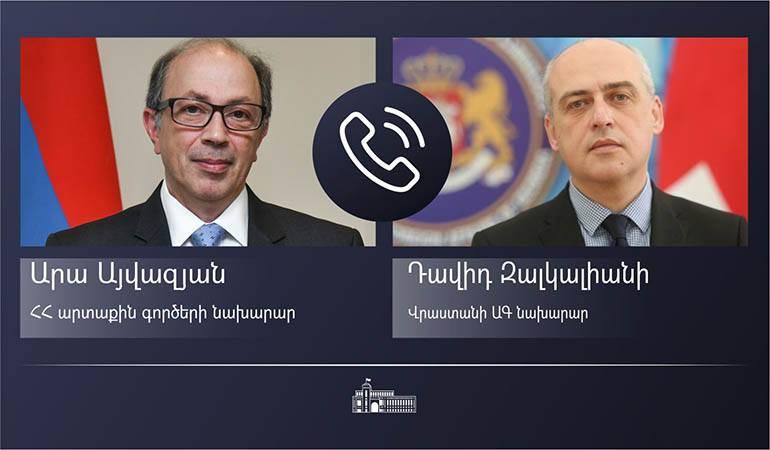 Photo of ՀՀ ԱԳ նախարար Արա Այվազյանը հեռախոսազրույց է ունեցել Վրաստանի ԱԳ նախարար Դավիդ Զալկալիանիի հետ