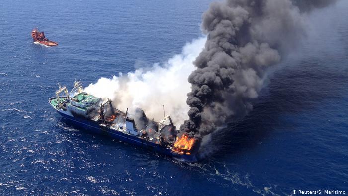 Photo of На Канарах погибли моряки с российского траулера