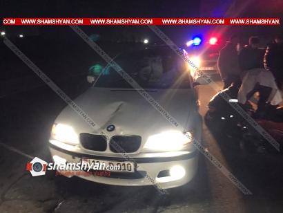 Photo of Վրաերթ Կոտայքի մարզում. 33-ամյա վարորդը BMW-ով վրաերթի է ենթարկել 28-ամյա հետիոտնին. բժիշկները պայքարում են վիրավորի կյանքի համար