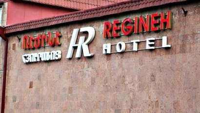 Photo of Ինքնասպանության դեպք Երևանում. «Ռեժինե» հյուրանոցային համալիրի բակում հայտնաբերվել է տղամարդու դի