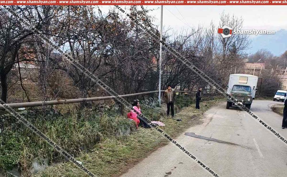 Photo of Առեղծվածային դեպք Լոռու մարզում. Դսեղ գյուղում չգործող ջրատարի մեջ հայտնաբերվել է կնոջ դի