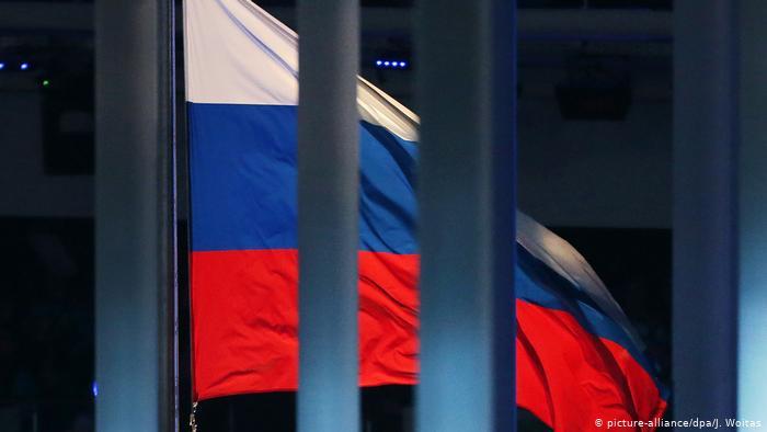 Photo of Спортивный суд в Лозанне отстранил Россию от Олимпиад на два года