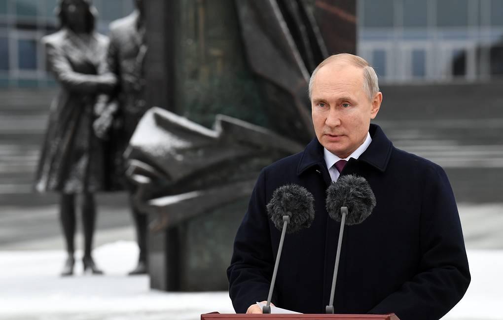 Photo of Путин: риски тлеющих конфликтов в соседних странах требуют эффективной защиты границ РФ