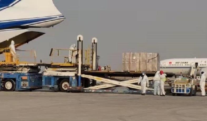 Photo of Պեկինից Երևան է ժամանել բժշկական պարագաներ տեղափոխող երկրորդ ինքնաթիռը
