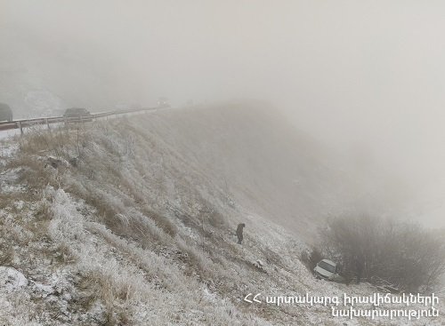 Photo of ՃՏՊ Ճամբարակ-Դրախտիկ ավտոճանապարհին․ կան տուժածներ