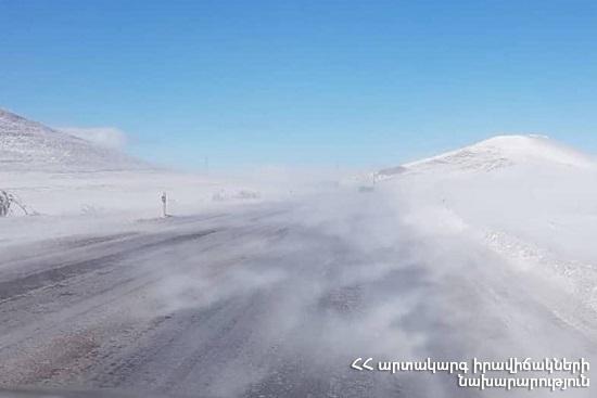 Photo of В Армении есть закрытые и труднопроходимые автодороги