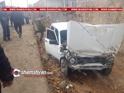 Photo of Մահվան ելքով վրաերթ Արմավիրի մարզում․ 22-ամյա վարորդը NIVA-ով վրաերթի է ենթարկել գյուղապետարանի հաշվապահին, վերջինս տեղում մահացել է․ կան վիրավորներ