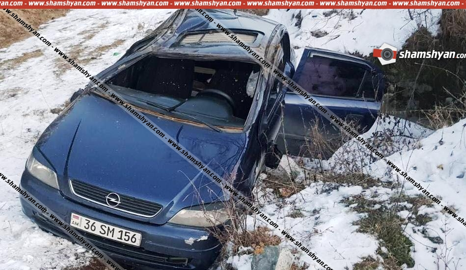 Photo of Ավտովթար Լոռու մարզում. 37-ամյա վարորդը Opel-ով կողաշրջված վիճակում հայտնվել է ձորակում. կան վիրավորներ