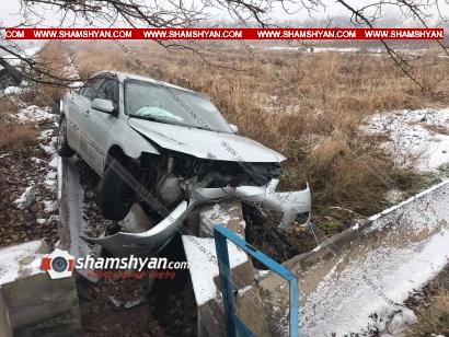 Photo of Ավտովթար Արարատի մարզում. 28-ամյա վարորդը Mazda 6-ով բախվել է ջրահեռացման խողովակին. կա վիրավոր