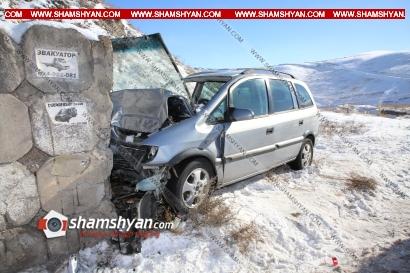 Photo of Ավտովթար Կոտայքի մարզում․ 56-ամյա վարորդը Opel Zafira-ով բախվել է բետոնե հենապատին․ կան վիրավորներ