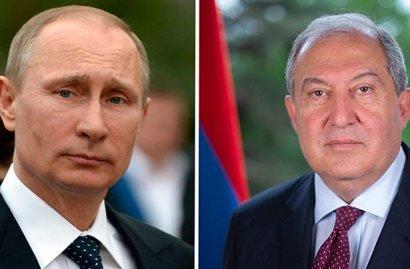 Photo of Президент Армении попросил президента России помочь с вопросом демаркации