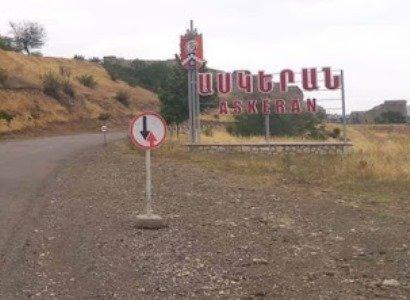 Photo of Խրամորթ գյուղի բնակիչները գերեվարվել էին գիշերը արտերից վերադառնալու ճանապարհին