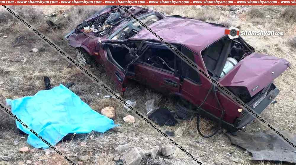 Photo of Ողբերգական ավտովթար Արարատի մարզում. 39-ամյա վարորդը ВАЗ 21099-ով հայտնվել է ձորակում. վերջինս տեղում մահացել է