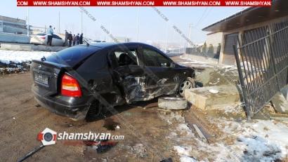 Photo of Ողբերգական դեպք Երևանում. 22-ամյա վարորդը Opel-ով վրաերթի է ենթարկել 2 տղա երեխայի. մեկը մահացել է, մյուսի կյանքի համար բժիշկները պայքարում են