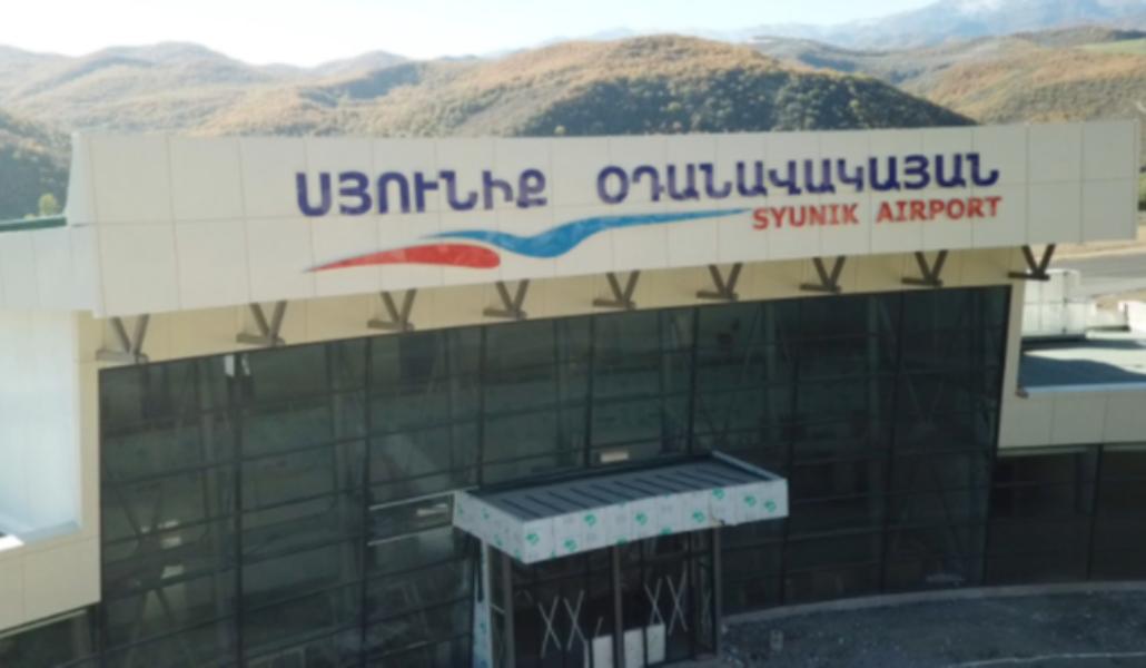 Photo of Ավարտվել են Կապանի «Սյունիք» օդանավակայանի վերականգնման աշխատանքները