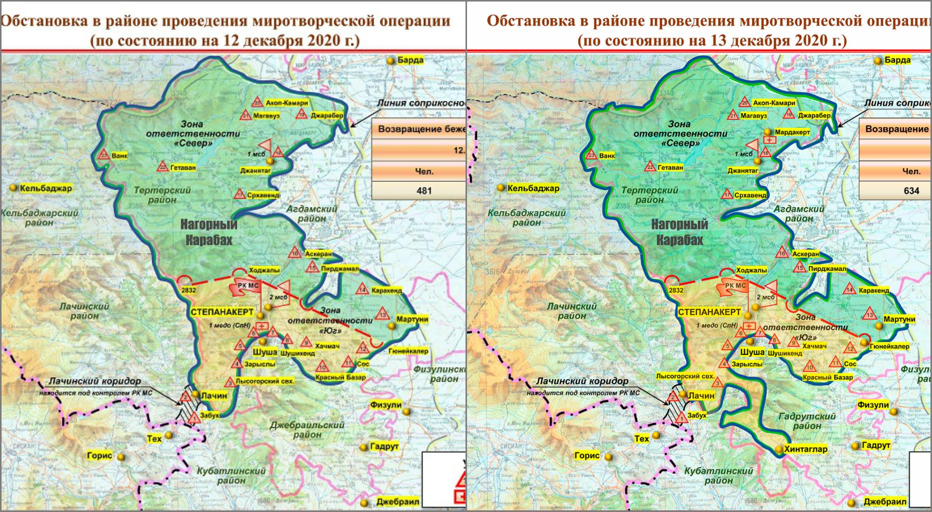 Photo of «Ռուսական դրոշի բարձրացումը Հին Թաղերում ու Խծաբերդում «օրհնվի էն սհաթի» հազարմեկերորդ դրսորումն էր»
