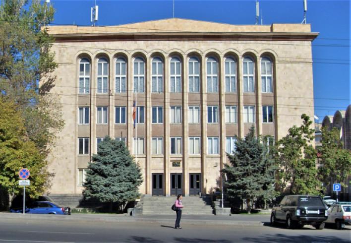 Photo of Սահմանադրական դատարան ներկայացված դիմումն ընդունվել է քննության